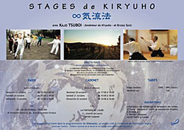 STAGES de KIRYUHO 2017